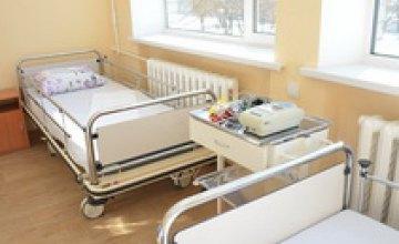 В Днепровской районной больнице отремонтировали неврологическое отделение