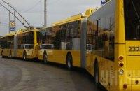 В Киеве в троллейбусе подрались пассажиры