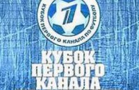 «Днепр» примет участие в Кубке Первого канала в зимнее межсезонье