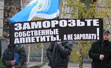 17 декабря Днепропетровскую ОГА пикетировали около 3 тыс. человек
