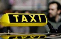 Очки, шарфы и кошельки: что чаще всего украинцы забывают в такси