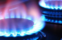 На Днепропетровщине пенсионерка отравилась газом