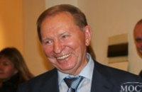 Завтра Леонид Кучма улетит в Минск для переговоров по Донбассу