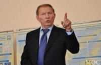 ЛНР и ДНР будут говорить то, что им скажет Путин, - Кучма