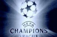 УЕФА оштрафовала Германию и Португалию
