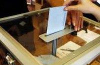 ЦИК обработал 99,97% голосов избирателей