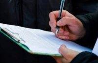 """52% днепрян не довольны деятельностью Зеленского, - социологическое исследование группы """"Рейтинг"""""""