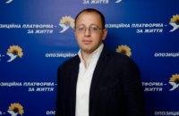 «Суд не может решать за украинцев», –  Геннадий Гуфман о решении суда по русскому языку