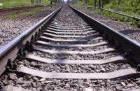 МВД квалифицировало подрыв железнодорожных путей в Днепропетровской области как теракт