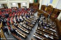 Верховная Рада разрешила трансплантацию органов только с согласия донора