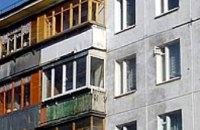 60 семей Днепропетровской области получили квартиры