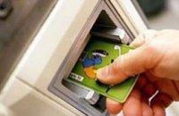 В Марганце взорвали банкомат
