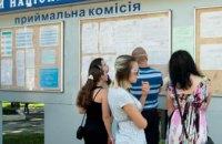 Почти 3.5 тыс. абитуриентов поступили в вузы Днепропетровщины на бюджет