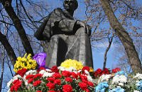 В субботу в Днепропетровске отметят 199-ю годовщину со дня рождения Тараса Шевченко