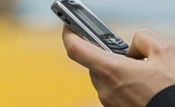 Теперь при переходе от одного мобильного оператора к другому можно сохранять номер