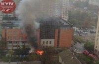 В Киеве горят постройки на территории церкви на Харьковском шоссе