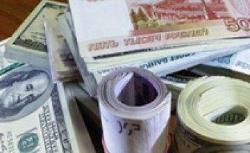 Торги по доллару на межбанке открылись в диапазоне 7,8900/7,9000 грн/$