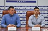 В Днепре пройдет Чемпионат Днепропетровской области по киокушин каратэ
