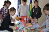 Для сверстников с любовью: школьники Павлоградского района отказались от подарков, чтобы порадовать детей из зоны АТО