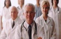 Днепропетровский облсовет будет доплачивать лучшим врачам