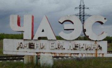 В Чернобыле запретили носить мини-юбки и футболки