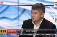 Сергей Никитин: «ОПЗЖ не позволит исказить историю в угоду Института нацпамяти»