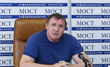 ПХЗ не имеет никакого отношения к Павлоградскому нефтеперерабатывающему заводу, - Леонид Шиман (ДОКУМЕНТЫ)