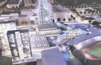 СК «Метеор» реконструируют в спортивный город с аквапарком и ледовыми аренами