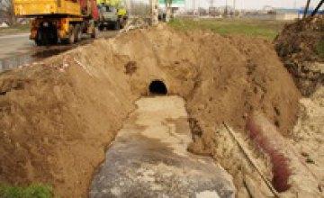 Завтра «Днепрводоканал» планирует завершить работы по ликвидации аварии на Донецком шоссе
