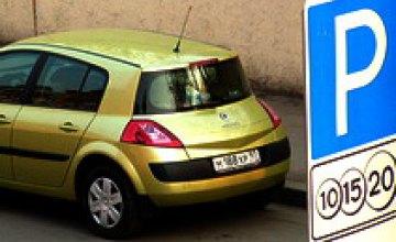 Александр Иваненко: «Цена на парковку в Кривом Роге вырастет, потому что люди не платят за пользование стоянками»