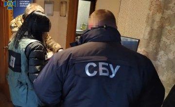 В Днепре СБУ разоблачила интернет-агитатора