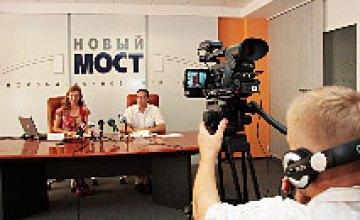 Пресс-конференция «Общественные организации Днепропетровска» Результаты городского социологического исследования в рамках годово