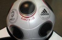 Мяч с финала Евро-2008 продали на аукционе за ?10 тыс.