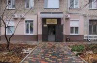 На Днепропетровщине открыли две новые амбулатории