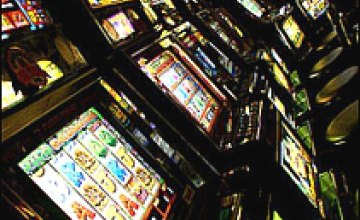 Городские власти начнут демонтаж игровых автоматов
