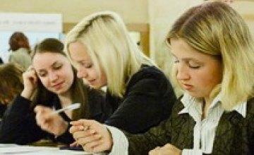 На ВНО зарегистрировались 4 570 днепропетровских школьников