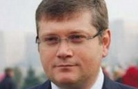 Александр Вилкул поздравил коллектив Южмаша и КБ «Южное» с успешным пуском европейской ракеты-носителя «Вега»