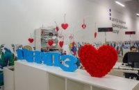Админуслуги с привкусом романтики: ЦНАПы Днепропетровщины провели необычный флешмоб ко Дню влюбленных (ФОТОРЕПОРТАЖ)