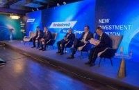 К 30-летию независимости Украины появится дорога, связывающая Восток и Запад, - председатель Днепропетровского облсовета