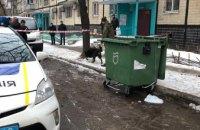В Днепре опознали девушку, тело которой нашли в мусорном баке на ж/м Победа (ФОТО)