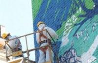 В центре Днепра появился новый гигантский мурал (ФОТО)