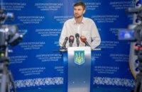 Молодь Дніпропетровщини запрошують на стажування в облдержадміністрації