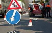 Бизнесмены построят дорогу в Ленинском районе Днепропетровска