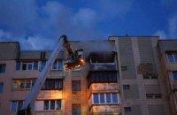 В Киеве произошел пожар 10-этажном жилом доме