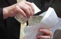 В Днепропетровске налоговик попался на взятке в 3 тыс грн