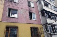 В Днепре сгорела квартира многоэтажки