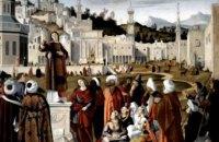 Сегодня православные молитвенно чтут память апостола Стефана