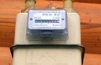 Через втручання в газові мережі багатоповерхівки без газу залишились 130 квартир