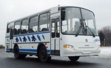 До 22 мая не будут курсировать автобусы «Днепропетровск–Одесса»