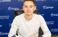 Новий освітній простір Дніпра: учнівські квитки, ремонти у школах, програма 250 грн на учня, доплати молодим учителям